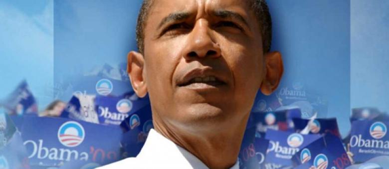 Obama Seeks Second Term