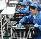 China's Economy Posted Slower Growth